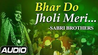 Bhar Do Jholi Meri Ya Muhammad - Original Qawwali by Sabri Brothers