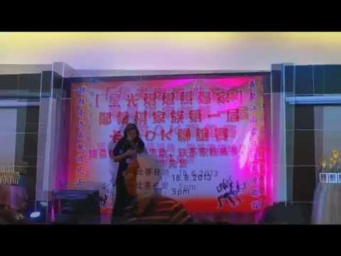 2013 Tee Karaoke 0003