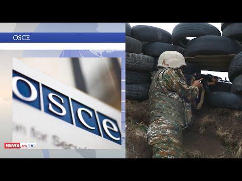 Digest: Azerbaijani UAV Shot Down In Armenia, MEPs Condemn Azerbaijani Claims On Armenian Territory