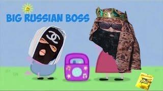 10 лучших треков Big Russian Boss