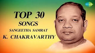 Top 30 Songs of K.Chakravarthy | 80's Telugu Songs | Sirimalle Puvvaa | Aaku Chaatu | Chinna Maata
