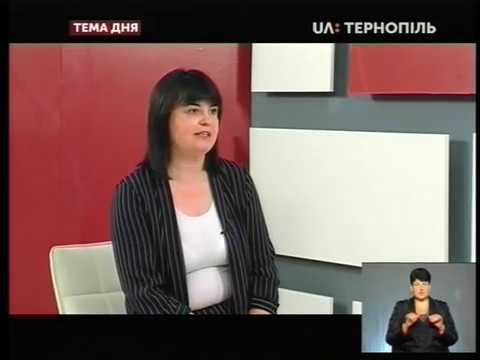 UA: Тернопіль: Тема дня - Що зміниться для школярів та вчителів з 1 вересня?