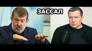 Владимир Соловьев ЗАССАЛ Вячеслава Мальцева