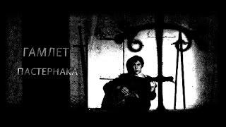 """14.09.2014  """"Таганский Гамлет"""""""