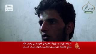 محادثات في دمشق بين الأسد ووزير الدفاع الروسي