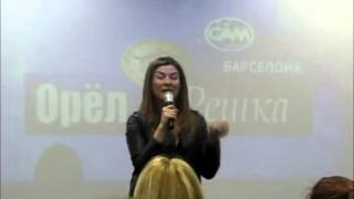Мастер-класс Жанны Бадоевой для