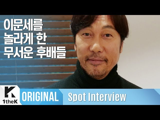 Spot Interview(좌표 인터뷰): LEE MOON SAE(이문세) _ Blur(희미해서) (feat. Heize(헤이즈))