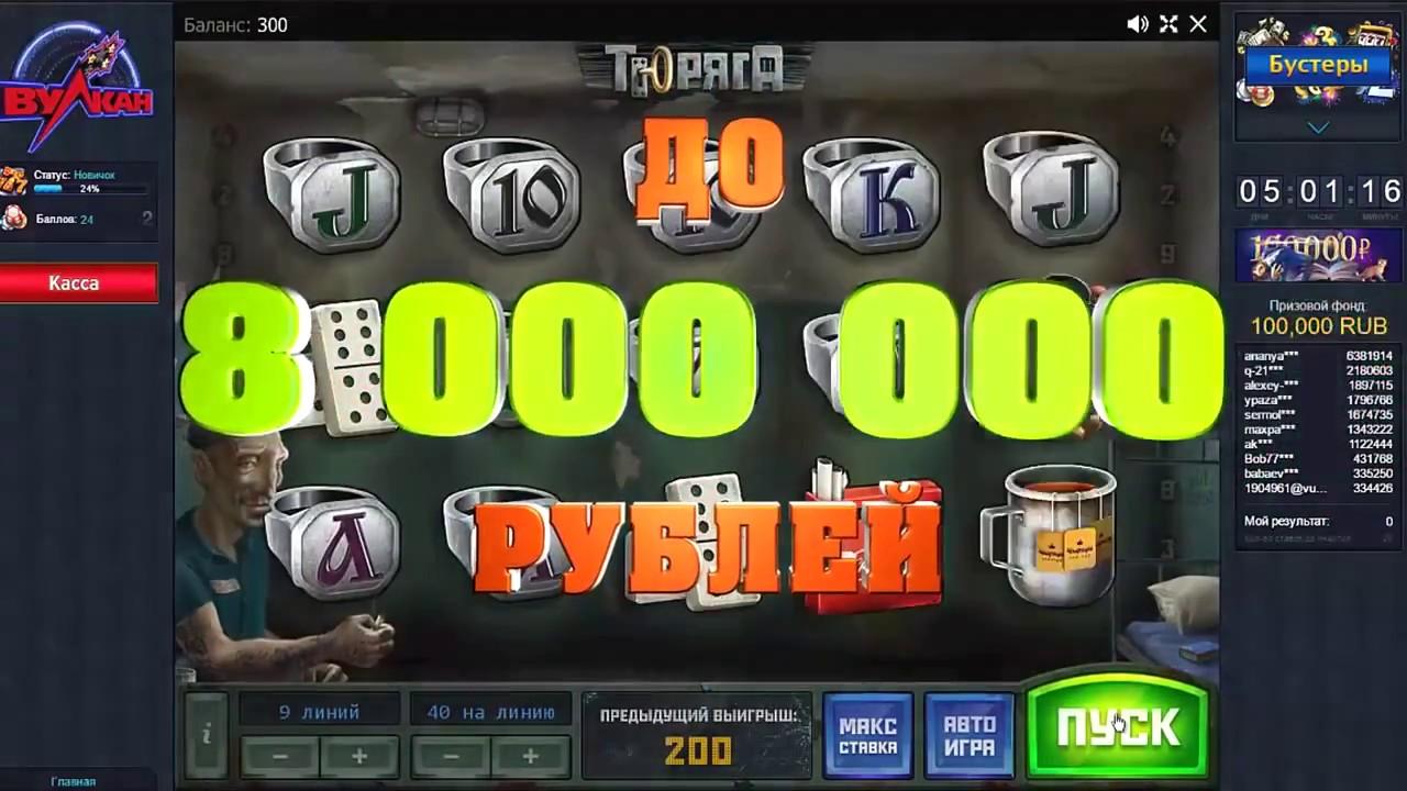 бездепозитный бонус казино 2018 с выводом за регистрацию без депозита
