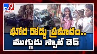 Telangana : 3 killed after car rams into lorry in Nalgonda - TV9