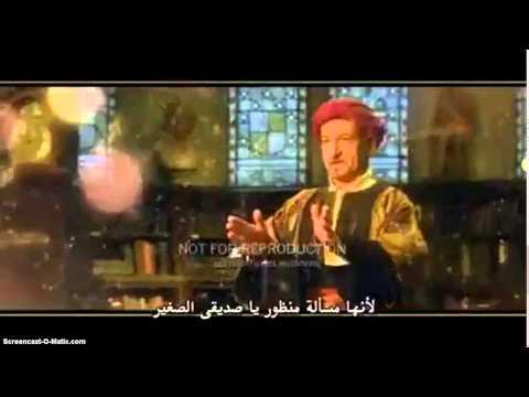 TITAS UTHM Topic 2 Part 6: Tamadun Islam