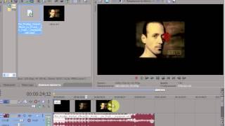 Sony Vegas Pro 10.0 Видеоурок №1 Базовые данные.
