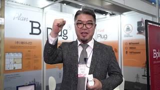 [G-FAIR KOREA 2019] 에이나인, 1인가구…
