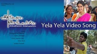 Yela Yela Video Song - Arinthum Ariyamalum | Arya | Navdeep | Samiksha | Yuvan Shankar Raja