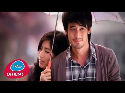 รักคือ : Noey Sinorita (เนย ซินญอริต้า) [MV HD]