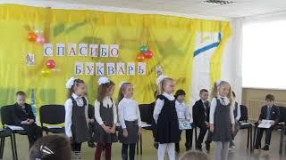 3 й класс Залесской школы Частушки
