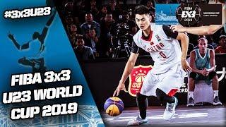 Peng Yan - China - Mixtape - FIBA 3x3 U23 World Cup 2019
