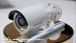 Уличная ИК мини IP КАМЕРА: Обзор ip камеры Hikvision DS-2CD2012-I(Смотрите в обзоре, уличная мини IP камераHikvision DS-2CD2012-I Приобрести данную модель вы можете здесь http://www.dssl.ru/produc..., 2012-09-17T09:09:43.000Z)