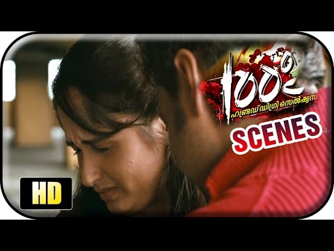 100 Degree Celsius Movie Scenes HD | Sethu tries to misbehave with Haritha | Mithun Ramesh