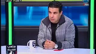 خالد الغندور يحرق مفاجأة مرتضى منصور ويعلن صفقة القرن والشريف يرد حراقة أوي ياكابتن
