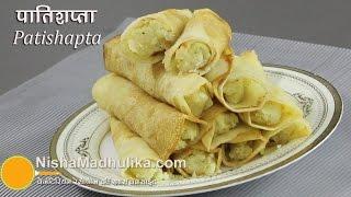 Patishapta pitha Recipe - Patishapta bengali sweet recipe