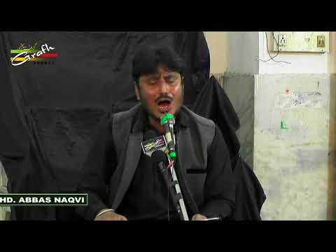 Janab Arif Sultanpuri | Aag Par Matam | 10th Safar 1439-2017 | Dariya Wali Masjid Lucknow