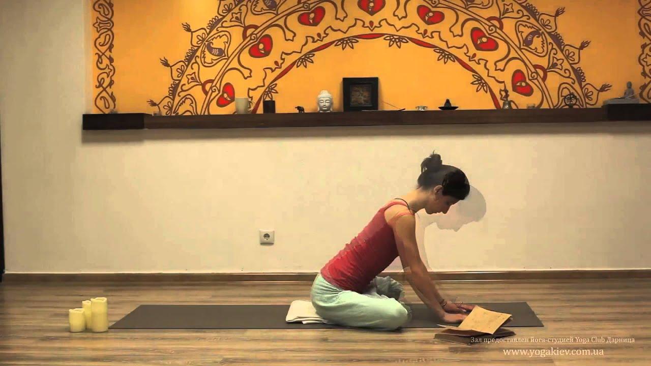 Йога для повышения сексуальной энергии