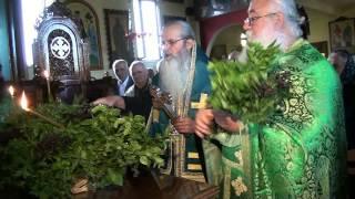 Ύψωση του Τιμίου Σταυρού - Ιερός Ναός Αγίων Τριών Ιεραρχών Δράμας