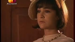 Земля любви, земля надежды (213 серия) (2002) сериал
