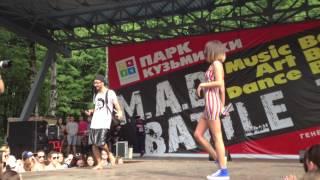 Kristina Si & MOT -Все танцуют локтями
