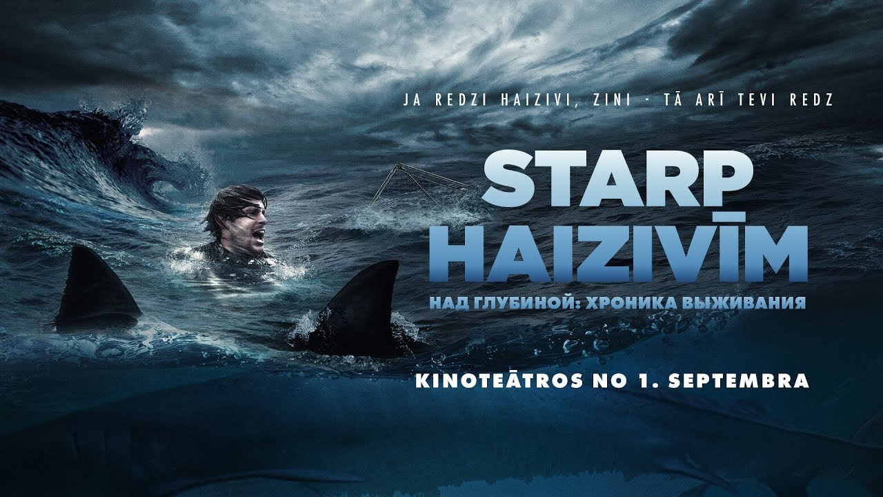 Starp haiziv m open water 3 cage dive trailer latvian subtitles youtube - Open water 3 cage dive ...