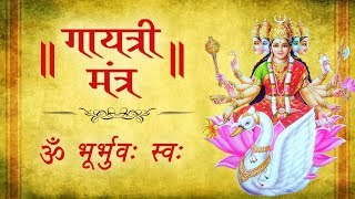 LIVE: Gayatri Mantra Chanting | गायत्री मंत्र जाप | ગાયત્રી મંત્ર | গায়েত্রী মংত্র