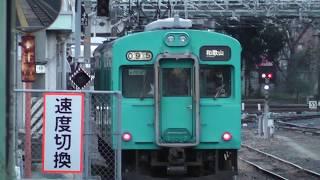【そろそろ廃車...】105系近ヒネSP005編成 普通和歌山行き 王寺発車