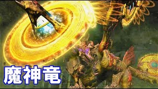 【FF12TZA】#39 ファイナルファンタジー12 ザ ゾディアック エイジ 攻略 魔神竜 闇神 FINAL FANTASYXII THE ZODIAC AGE PS4 thumbnail