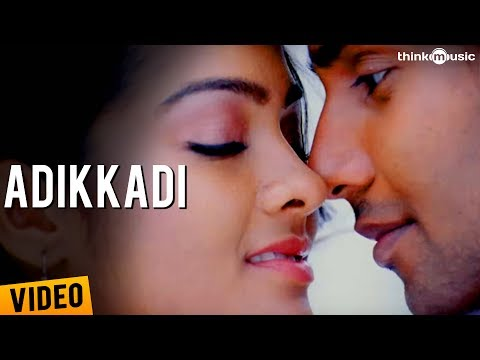 Adikkadi Song (Official Video) - Ponmaalai Pozhudhu