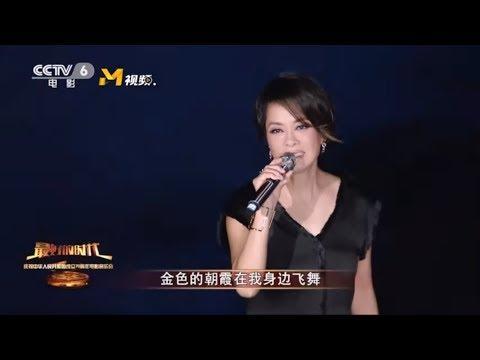 毛阿敏用歌声致敬民航英雄们——最好的时代电影音乐会 | 【CCTV6 中国电影频道 】