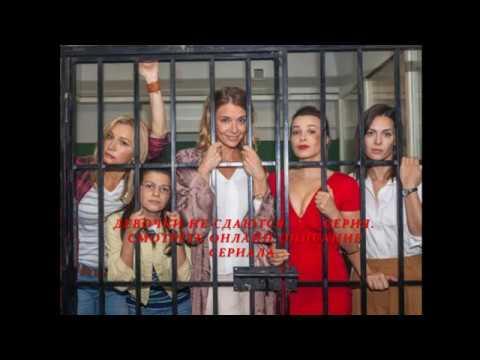 Мелодрама – русские сериалы и фильмы смотреть онлайн