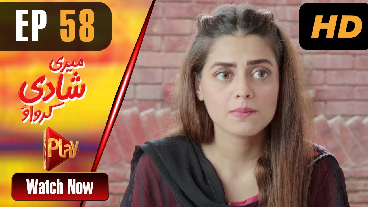 Meri Shadi Karwao - Episode 58 Play Tv Oct 24, 2019