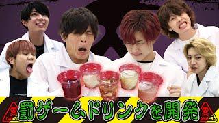 7 MEN 侍【罰ゲームドリンク研究所】ジャニーズJr.に提供します!