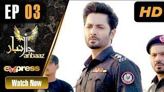 Pakistani Drama   Janbaaz - Episode 3   Express TV Dramas   Qavi Khan, Danish Taimoor, Areeba Habib