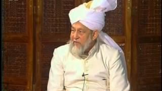 Urdu Tarjamatul Quran Class #154, Surah Al-Kahf verses 48-71, Islam Ahmadiyyat