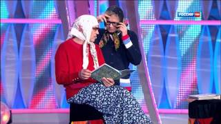 HD Юрмала 2014 04 12 Новые русские бабки. Конкурс лучшего старожилы дома