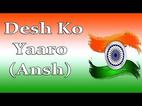 Desh Ko Yaaro (Ansh) || Patriotic Songs
