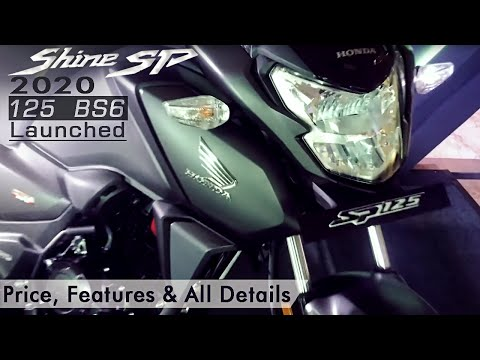2020 Honda Shine Sp 125 Bs6 Launched Price Features All Details Rider Veer Ji Youtube