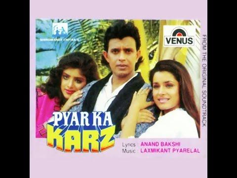 فيلم صوت الحب الهندي pyar ka karz