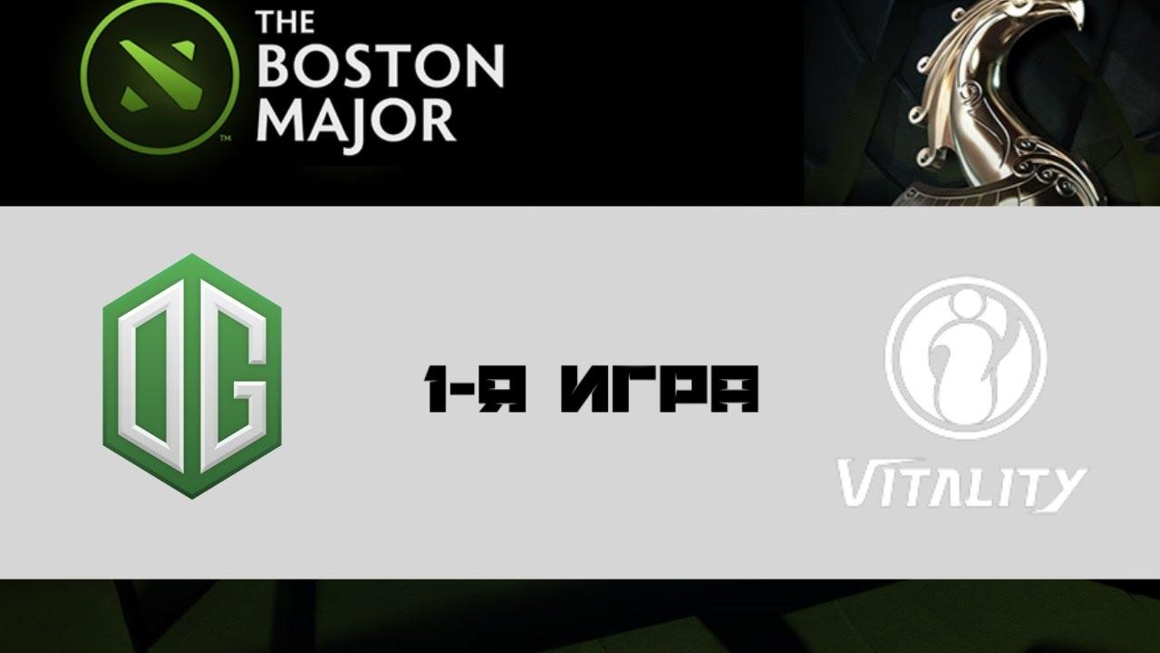 OG Vs IGV 1 Bo3 Boston Major 041216 YouTube