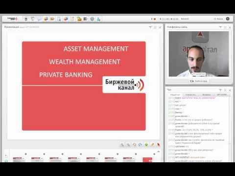 Дов. управление wealth management, private banking -- общее, разница