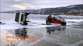 Аварии, путешествия и дорожные ситуации глазами Белого Танчега в 2019 году