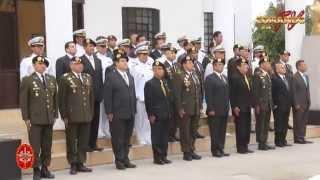 Ceremonia por el 17°  Aniversario de la exitosa Operación Chavín de Huántar