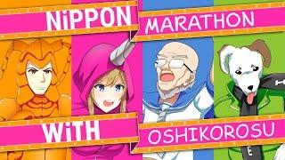 CRAZY JAPANESE GAMESHOW GAME?! - Nippon Marathon PC Gameplay with Oshikorosu.