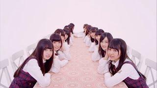 乃木坂46 『生まれたままで』Short Ver.